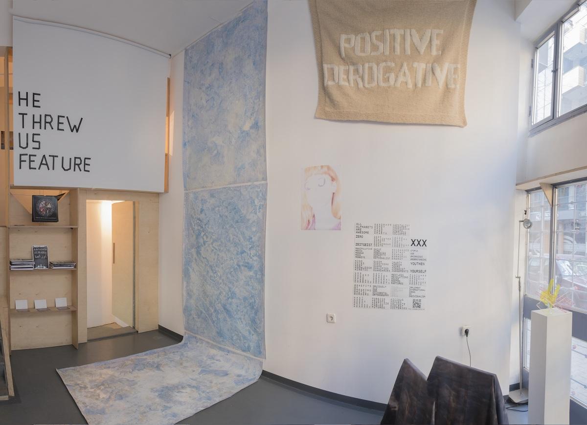 Изглед към изложбата