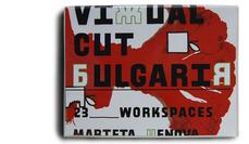 VISUAL CUT BULGARIA