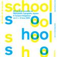 Изложбата Werkplaats Typografie School